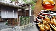 Tiệm bánh mochi nướng hơn 1000 năm, truyền nữ không truyền nam ở Nhật Bản