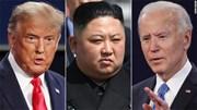 Thái độ của TT Biden dành cho NLĐ Kim Jong Un trái ngược hẳn với ông Trump