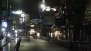 Covid-19: Thái Lan đóng cửa gần 200 địa điểm vui chơi giải trí tại thủ đô