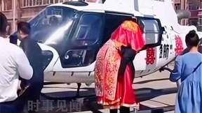 Chú rể dùng trực thăng đón dâu gây xôn xao mạng xã hội Trung Quốc