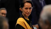 Bà Aung San Suu Kyi lần đầu xuất hiện kể từ sau khi bị bắt