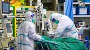 TP.HCM: Bệnh nhân mắc Covid-19 tử vong trên đường chuyển viện