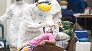 Covid-19: Indonesia tăng vọt số ca nhiễm, Mỹ tặng Đài Loan gấp 3 số vắc xin