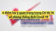 6 điểm người Sài Gòn phải lưu ý khi giãn cách xã hội từ 0h ngày 9/7