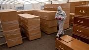 Covid-19: Anh báo động trở lại, Hàn Quốc tăng vọt số ca nhiễm mới