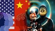 Vụ hack tiền mã hóa gây chấn động, Trung Quốc vượt Mỹ về AI