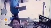 Thanh niên đi cướp ngân hàng còn mải buôn điện thoại