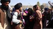 Taliban dùng hơi cay giải tán phụ nữ Afghanistan xuống đường biểu tình