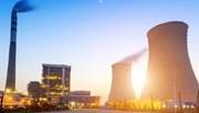 Tại sao nhà máy điện hạt nhân lớn nhất thế giới đóng cửa hơn 1 thập kỷ?
