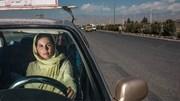 Trường dạy lái xe cho phụ nữ của mỹ nhân Afghanistan có nguy cơ đóng cửa