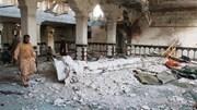Hiện trường vụ đánh bom liều chết ở Afghanistan, gần 200 thương vong